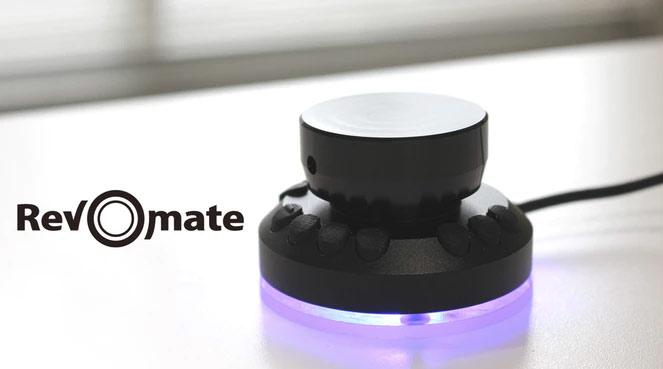 Projet Kickstarter : Rev-O-Mate